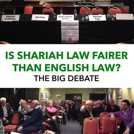DEBATE RECORDING: This House Believes That Shari'ah Law is Fairer than EnglishLaw